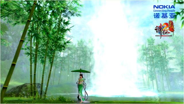 《诛仙2》主题诺基亚手机壁纸设计大赛作品赏