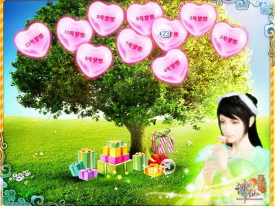 3987,懂得珍惜方为爱(原创) - 春风化雨 - 春风化雨的博客