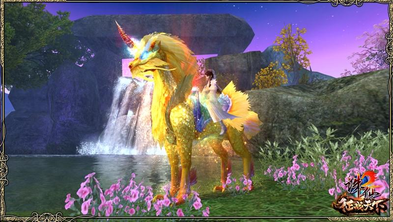 酷炫坐骑火龙驹,墨金麒麟,仅能通过回馈活动获得,千万不要错过.