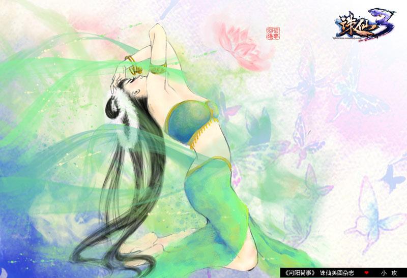 这些选自《河阳荷事》的手绘图诉说着浪漫时刻,岁月静好的呢喃