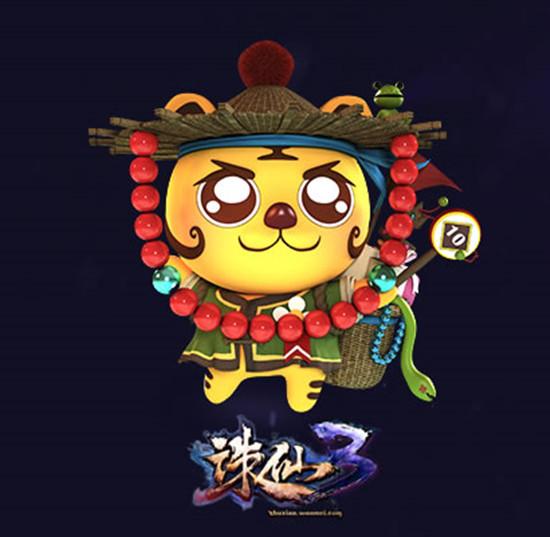 图片: 图四:《诛仙3》平安大礼包+姜小虎幻灵石.jpg