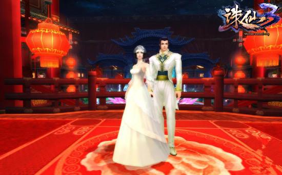 图片: 图二:《诛仙3》异域吉服+见证美满爱情的开始.jpg