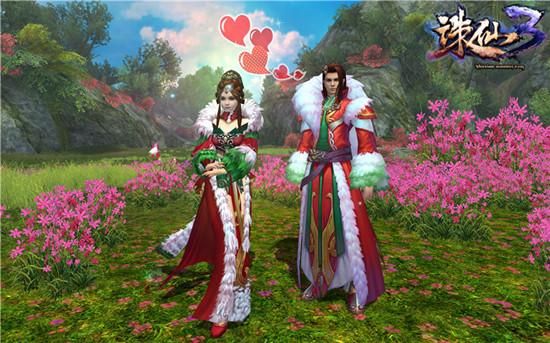 图片: 图一:《诛仙3》白色情人节+恋爱表衷心.jpg