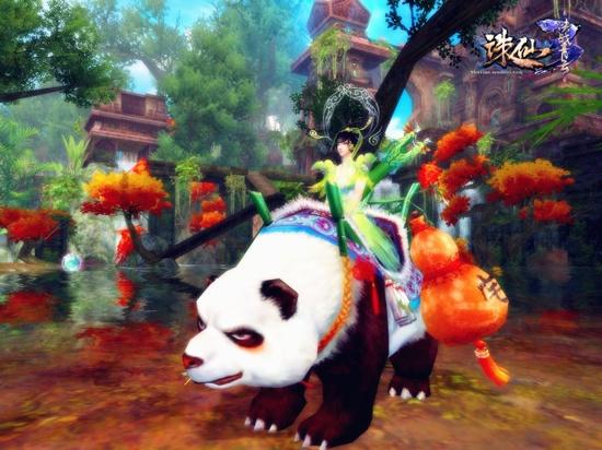 图片: 图3.御宅熊猫.jpg