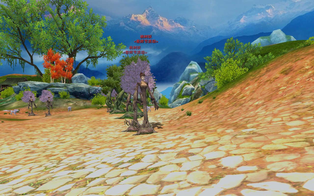 图片: 桃树妖.jpg