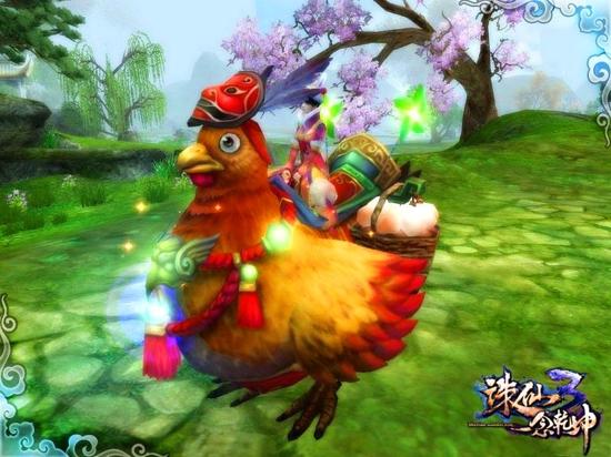 图片: 图1.母鸡坐骑.jpg