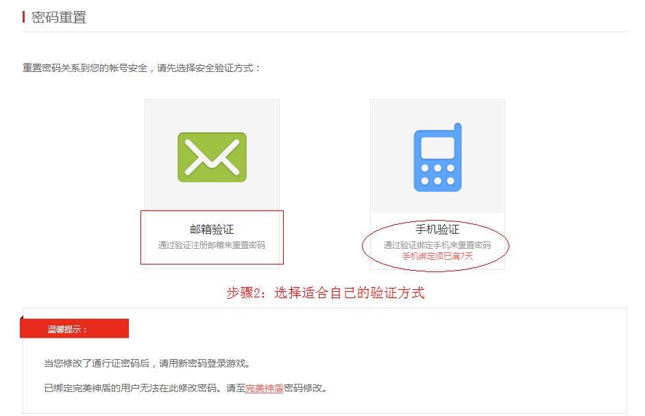 图片: 修改密码2.jpg