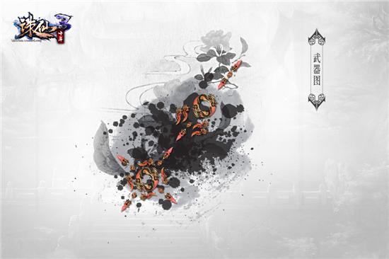 图片: 诛仙武器-900x600-9.jpg