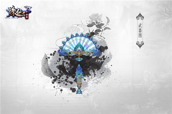 图片: 诛仙武器-900x600-10.jpg