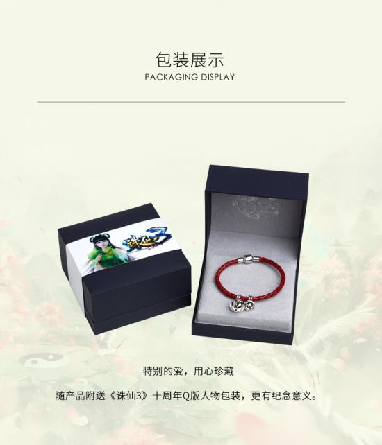 图片: 图1:合欢铃手链包装.jpg