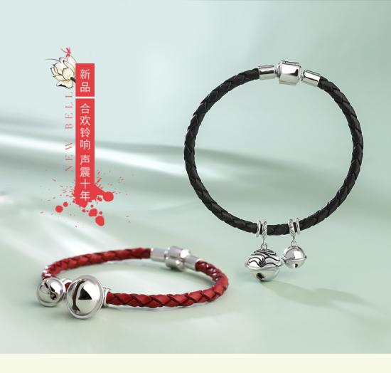 图片: 图3:合欢铃手链细节.jpg