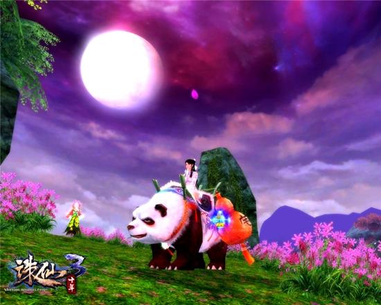 图片: 御宅熊猫.jpg