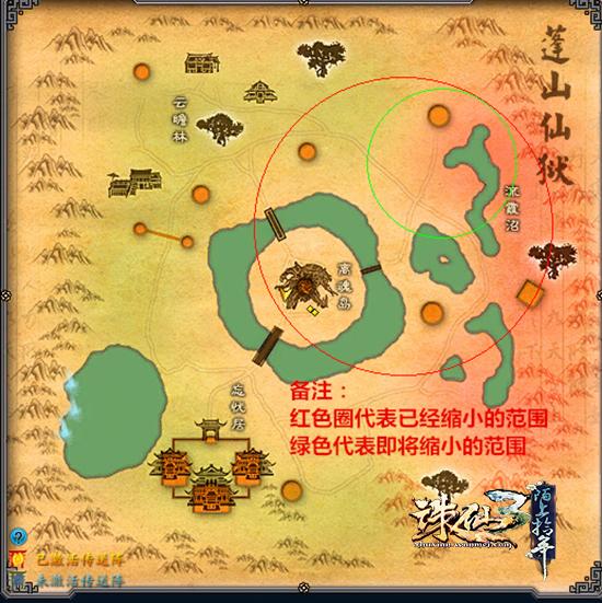 图片: 图3:地图缩小,求生升级.jpg
