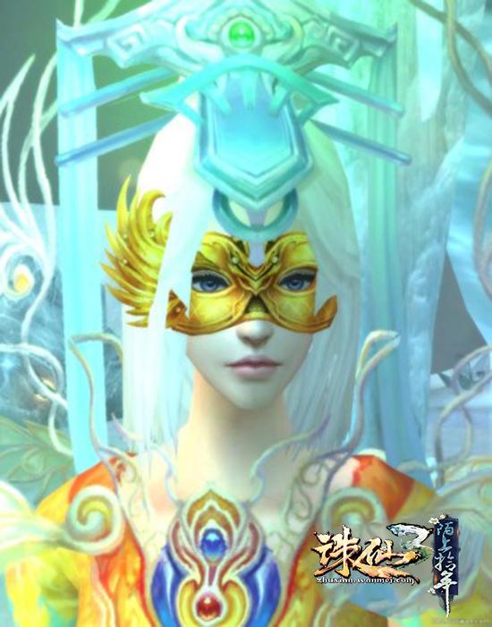 图片: 黄金面具.jpg