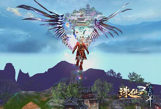 图片: 羽皇.jpg