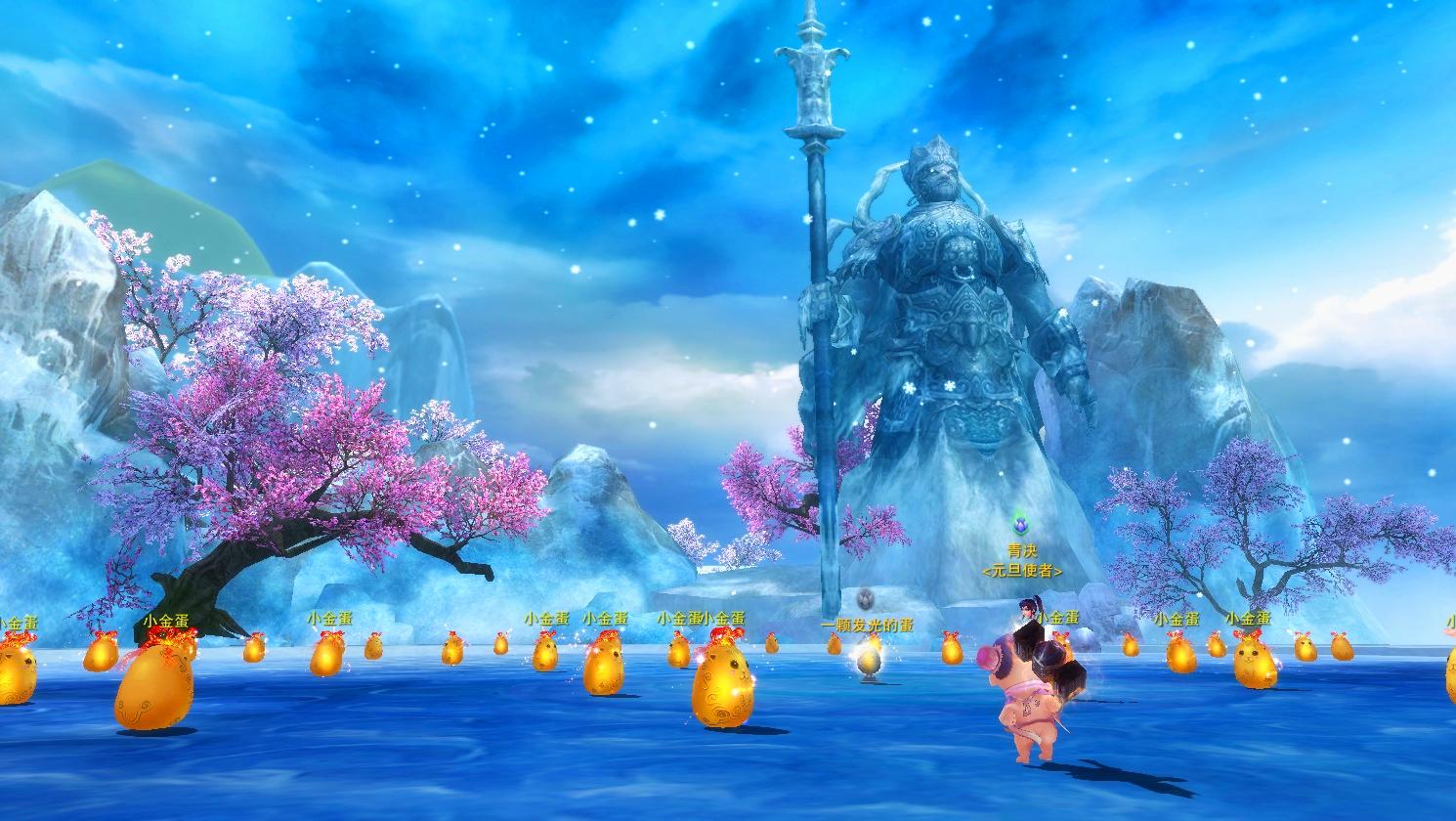 图片: 雪儿坛内.jpg