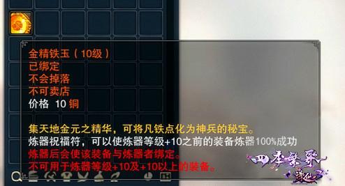 图片: 图2:十铁助力新服【画影浮踪】修改版.jpg