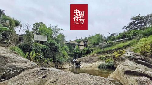 图片: 图6:《诛仙3》携手《中国符号》项目组秘探龙泉.jpg