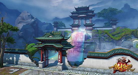 图片: 图3:兽神之战场景.jpg