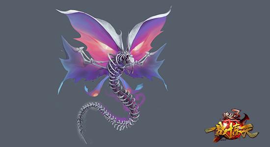 图片: 图1:白骨蛇妖.jpg
