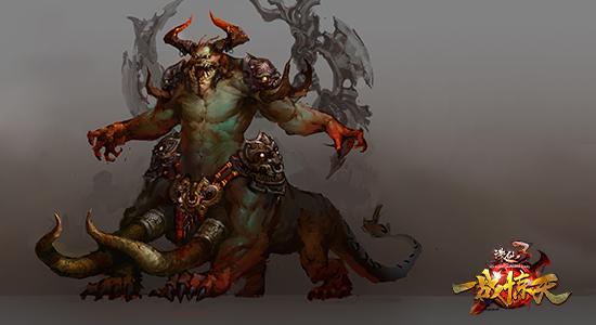 图片: 图5:兽神.jpg