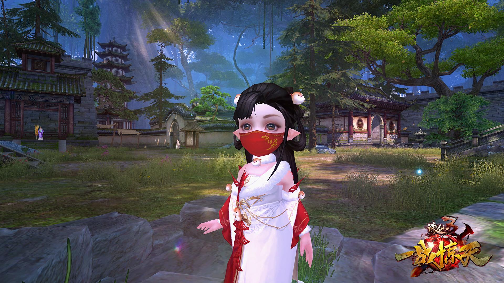图片: 图8:尊贵气质的红色面罩.jpg