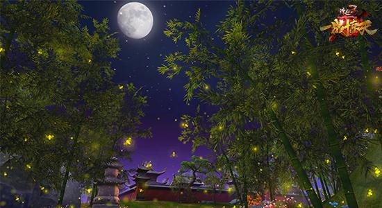 图片: 明月天涯.jpg