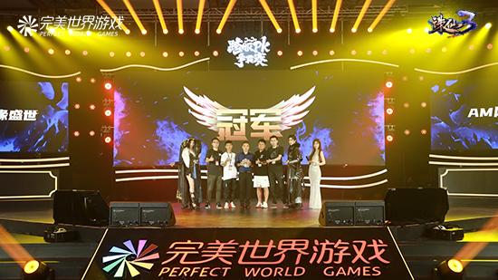 图片: 图4+冠军颁奖仪式.png